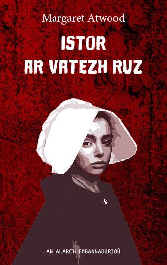 istor_ar_vatezh_ruz_golo_web_0